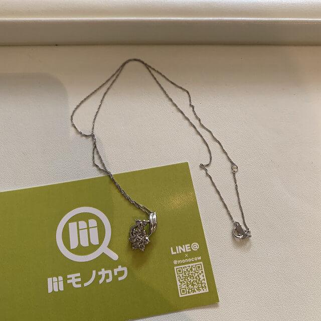 天王寺のお客様からメレダイヤトップのネックレスを買取_01