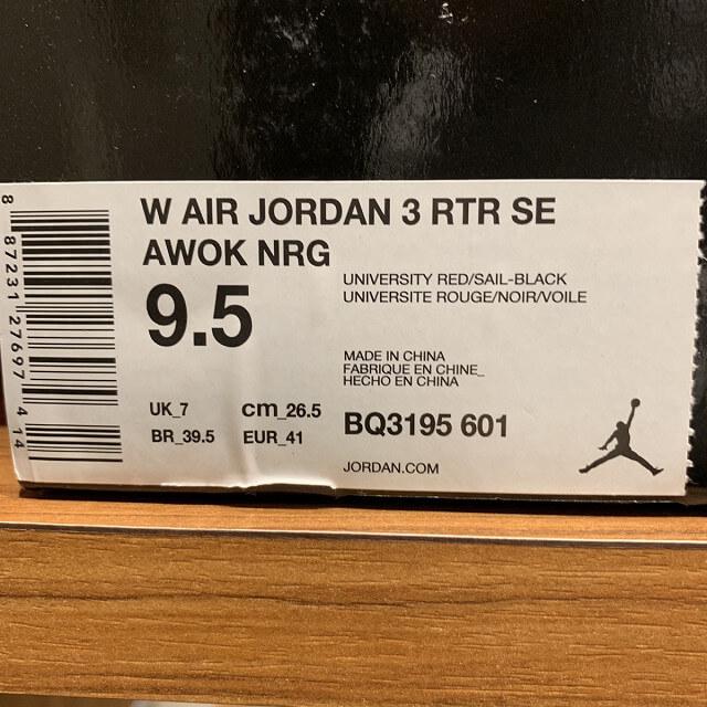 ナイキ(NIKE)のAIR JORDAN 3 RETRO AWORK ヴォーグモデルを買取_04