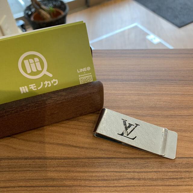 大阪市東成区のお客様からヴィトンのマネークリップを買取_01