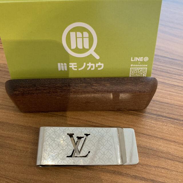 大阪市東成区のお客様からヴィトンのマネークリップを買取_02
