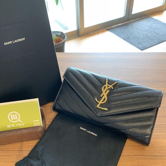 広島からサンローランの財布を買取_01