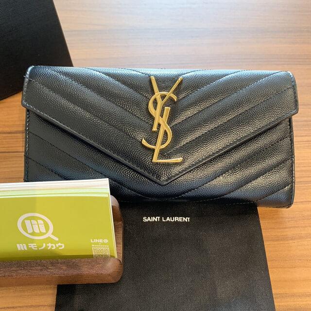 広島からサンローランの財布を買取_02