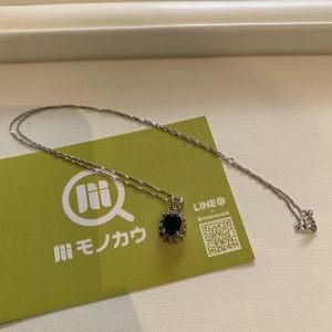 天王寺のお客様からサファイアのネックレスを買取