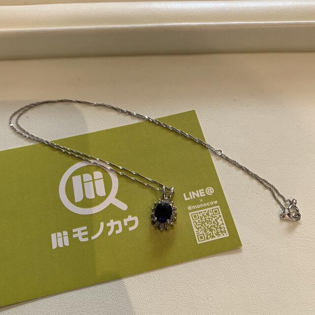 天王寺のお客様からサファイアのネックレスを買取_01