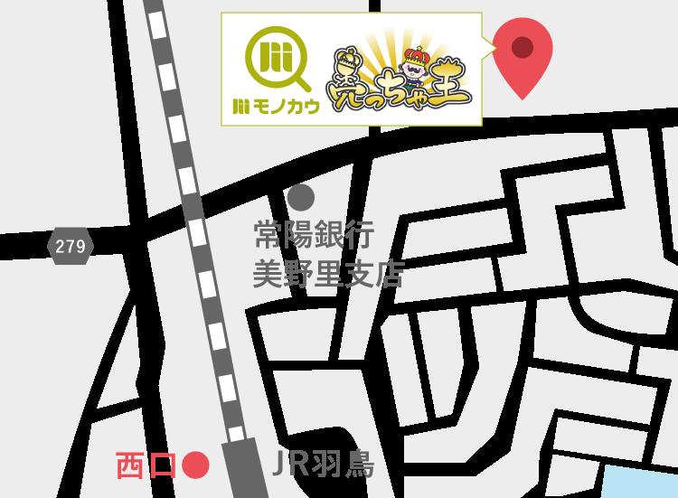 shopinfo_omitama_map_sp