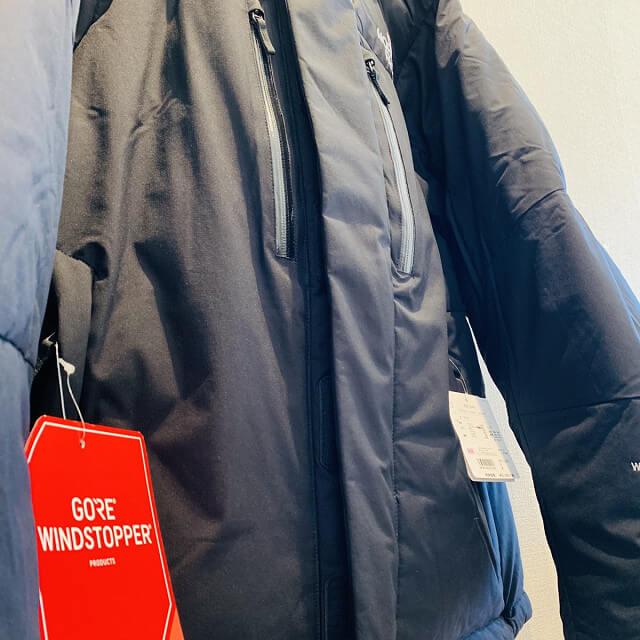 ノースフェイスのバルトロライトジャケットを買取_03