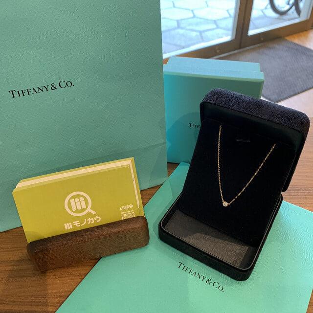 和泉のお客様からティファニーのバイザヤードネックレスを買取_01