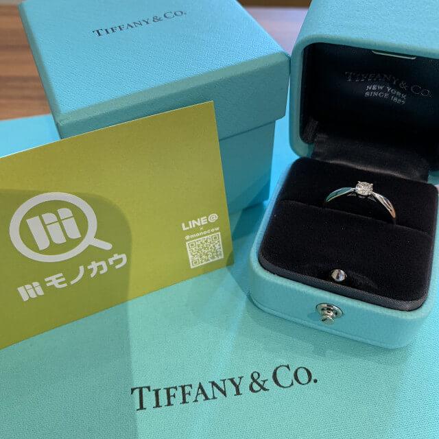 蒲生のお客様からティファニーのハーモニーダイヤリングを買取_01