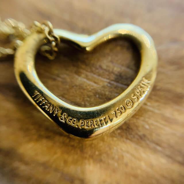 藤井寺のお客様からティファニーのオープンハートネックレスを買取_03