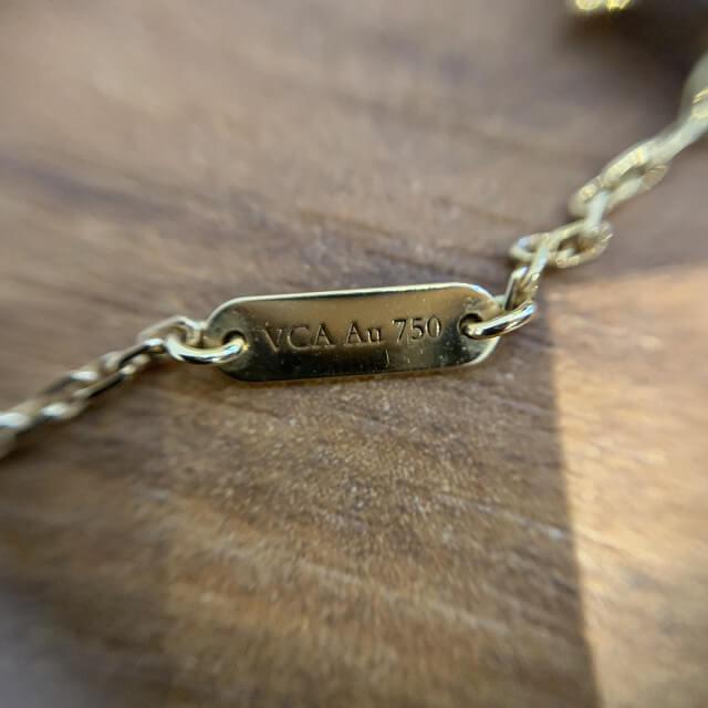 和泉のお客様からヴァンクリーフのアルハンブラネックレスを買取_03
