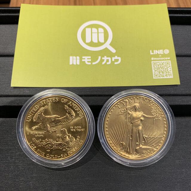 天王寺のお客様から22金のイーグルコイン(金貨)を買取_01