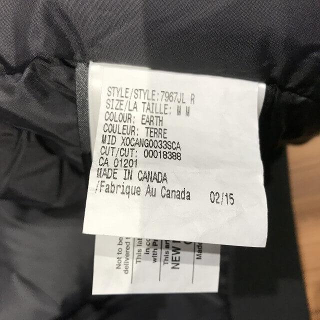 神戸からカナダグースを買取_04