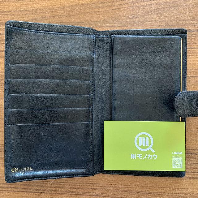 東陽町からシャネルの長財布を買取_03