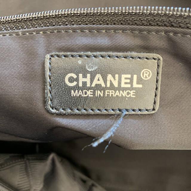 福知山からシャネルのニュートラベルトートバッグを買取_03
