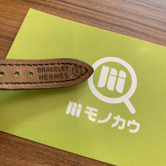 静岡からエルメスのケリーウォッチを買取_04