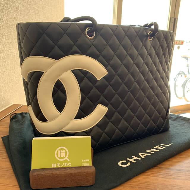 静岡からシャネルのカンボンライン ラージトートバッグを買取_03