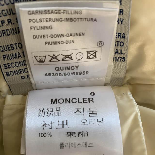 高円寺からモンクレールのQUINCY(クインシー)を買取_04