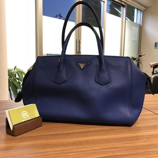 鎌ヶ谷からプラダのハンドバッグを買取_01