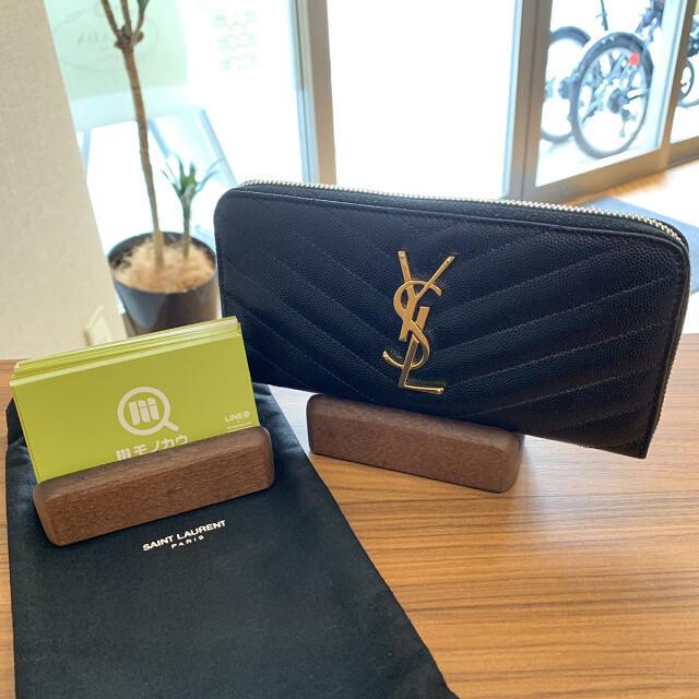 新宿からサンローランのYSLロゴ長財布を買取_01