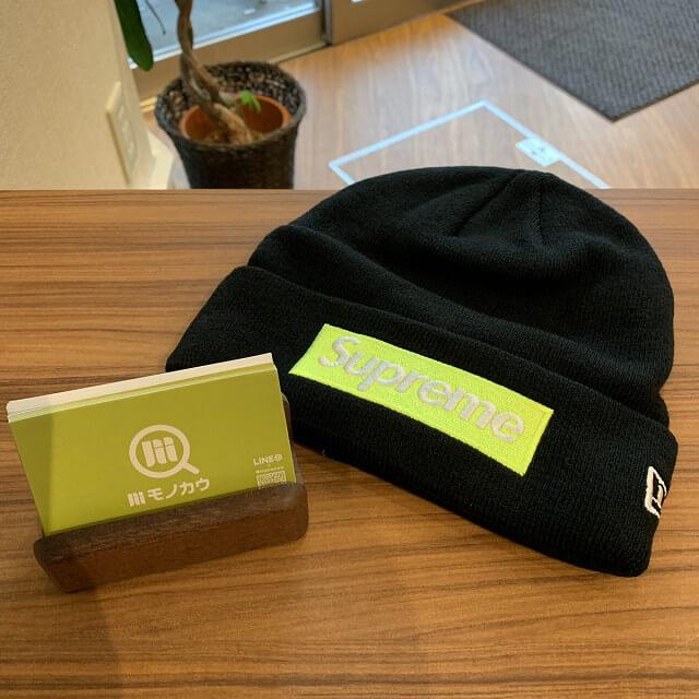 和光市からシュプリームのニット帽を買取_01