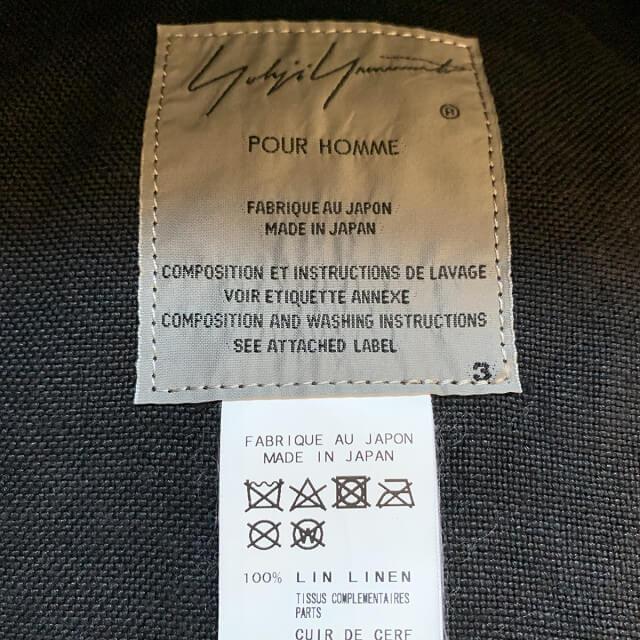 博多のお客様からヨウジヤマモトの2018年モデルのバックパックを買取_04