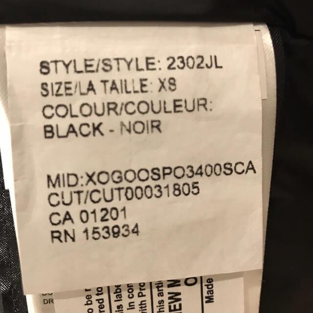南森町のお客様からカナダグースのMACKENZIE(マッケンジー)を買取_04