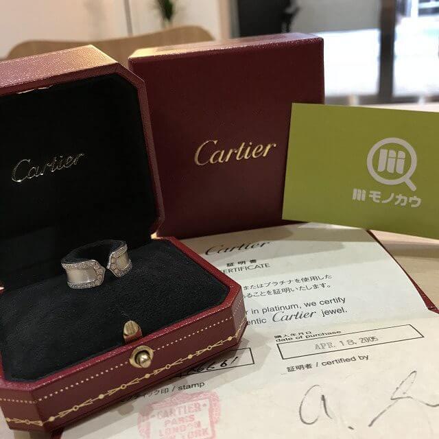 上新庄のお客様からカルティエの指輪【C2ダイヤリング】を買取_01
