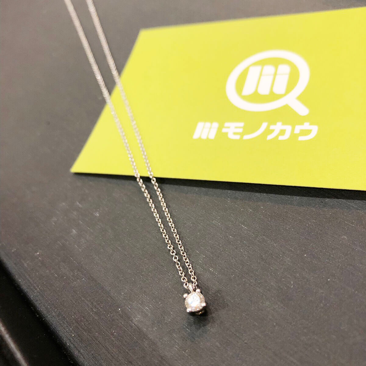 野田阪神のお客様からティファニーのソリティアネックレスを買取_03