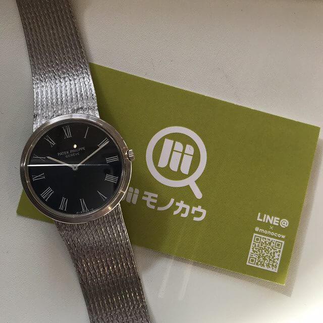 大阪玉造のお客様からパテックフィリップのアンティーク手巻き腕時計を買取_01