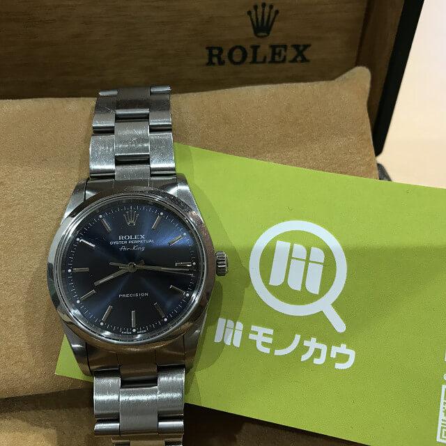 都島のお客様からロレックスの腕時計【エアキング】を買取_01