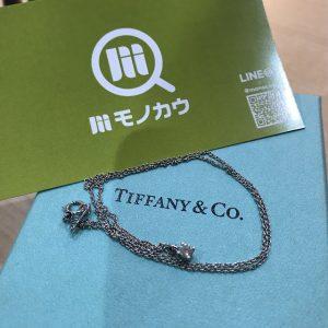 大東のお客様からティファニーのソリティアダイヤネックレスを買取