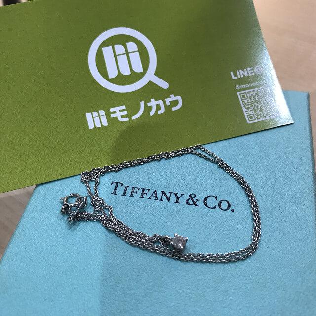 大東のお客様からティファニーのソリティアダイヤネックレスを買取_01