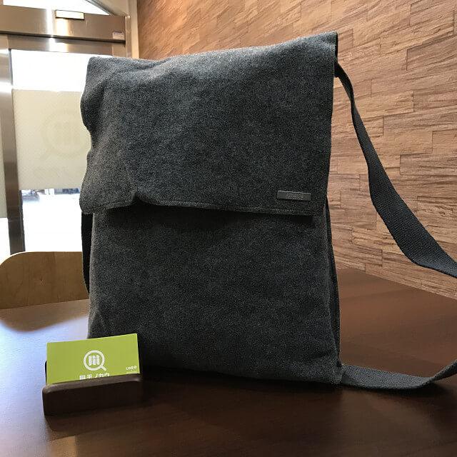 枚方店にてアルマーニのウールバッグを買取_01