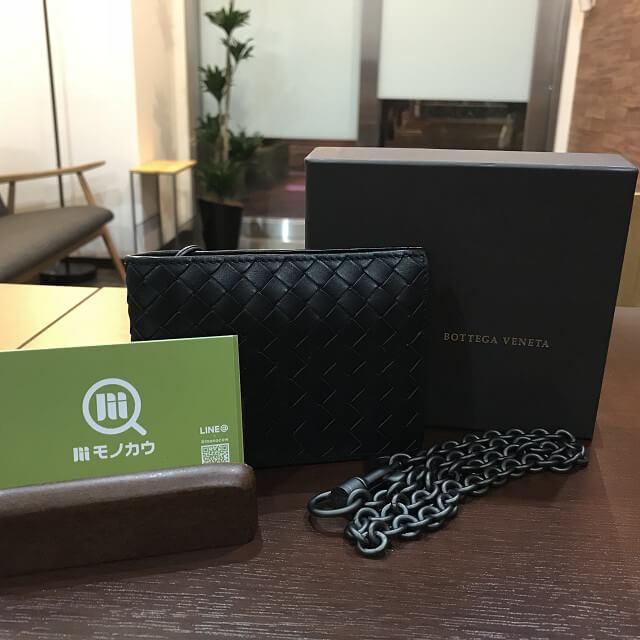 宮城からボッテガヴェネタのチェーン着付き二つ折り財布を買取_01
