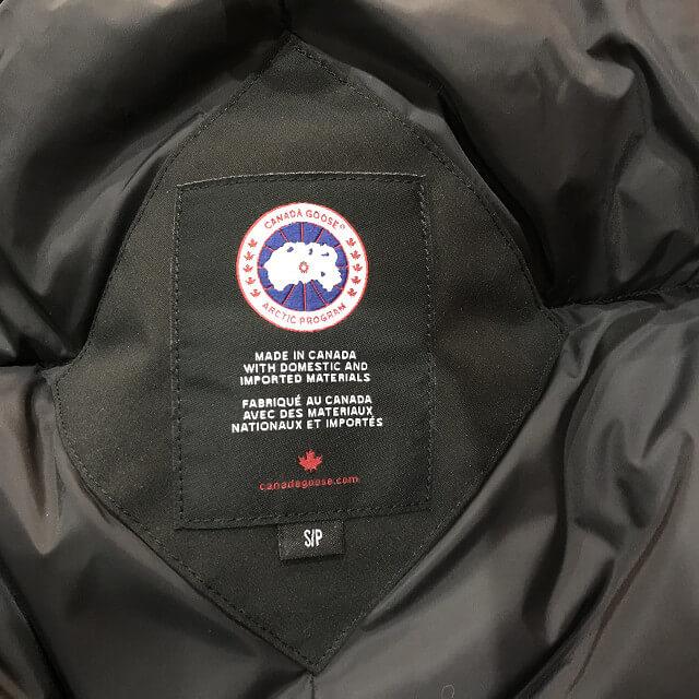 高松からカナダグースのメンズダウンジャケット【JASPER(ジャスパー)】を買取_04