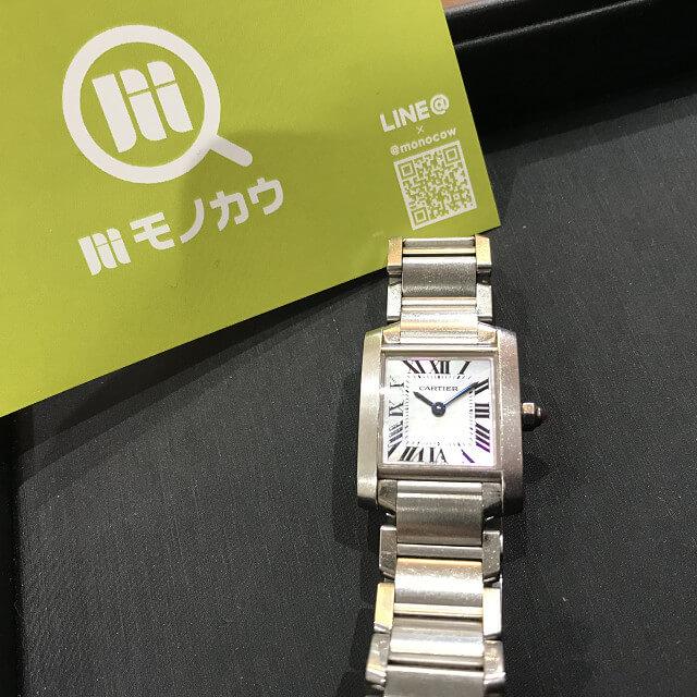 大阪のお客様からカルティエの腕時計【タンクフランセーズ】を買取_01