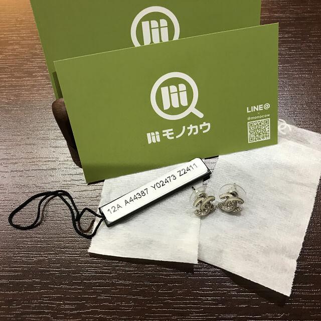 岡山からシャネルのラインストーンピアスを買取_01
