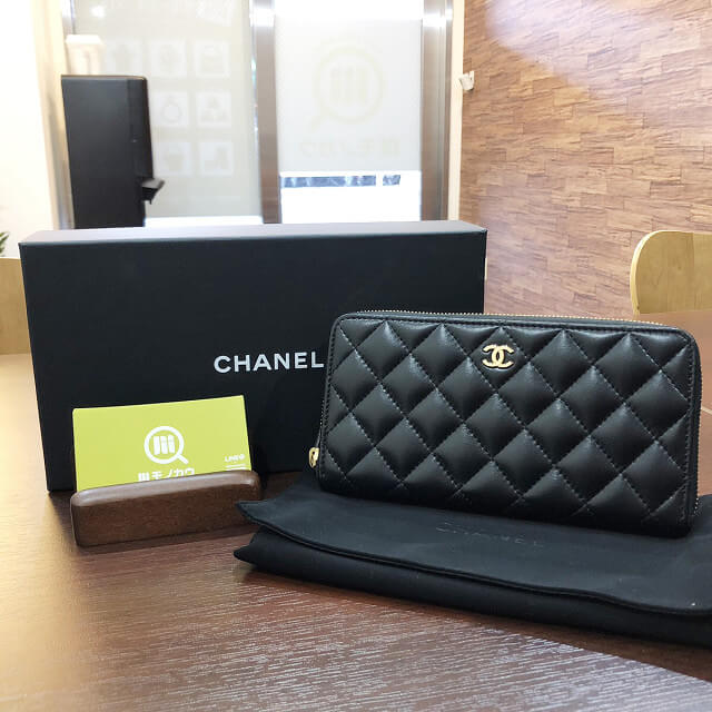 5d031a469c8c 大橋からシャネルのラウンドジップの長財布を買取_01 ...