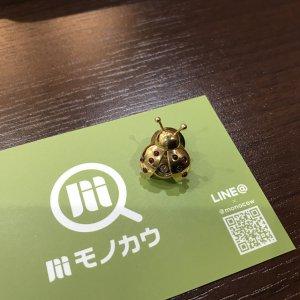 玉造のお客様からショパールのハッピーシリーズのブローチ【てんとう虫】を買取