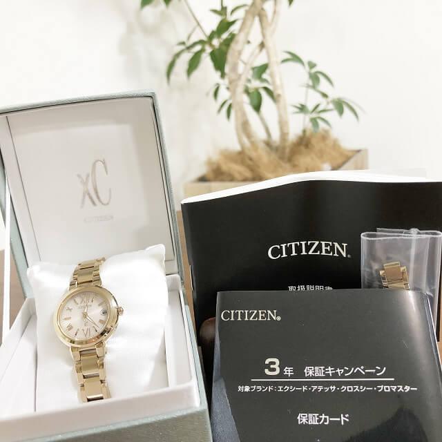 大和西大寺のお客様からシチズンの腕時計【xC(クロスシー)】を買取_02