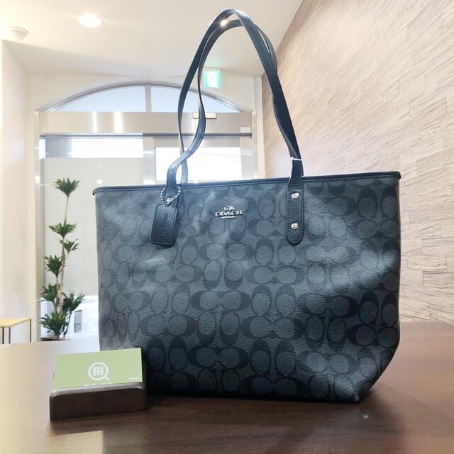 東大阪市石切のお客様からコーチのトートバッグを買取_01