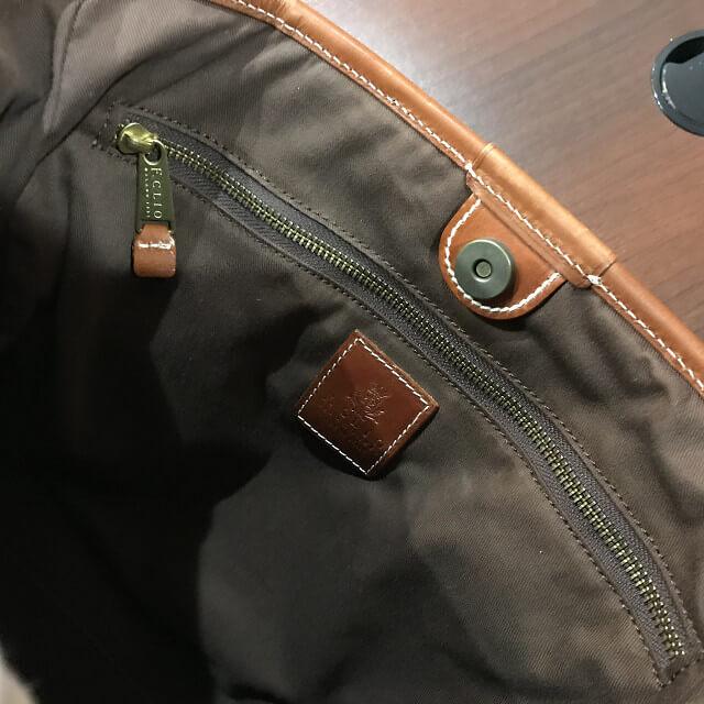枚方店にてF.CLIO(エフクリオ)のバッグを買取_03