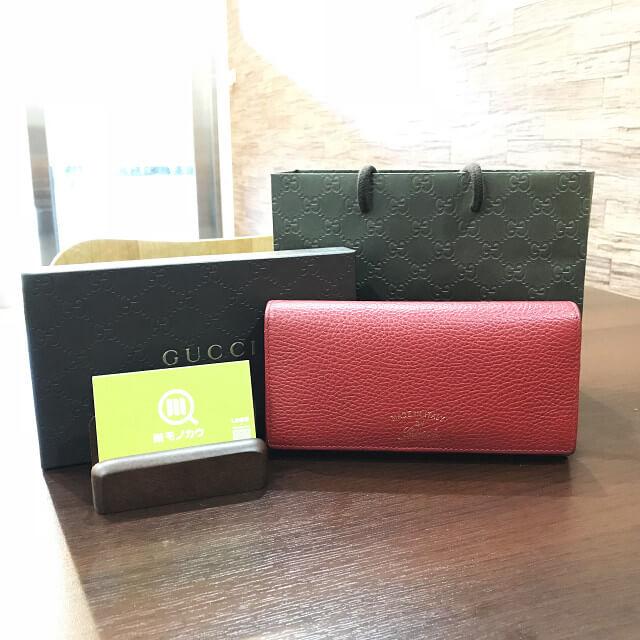 摂津のお客様からグッチのスウィングレザーの長財布を買取_01