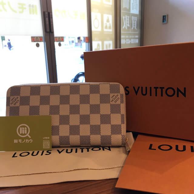 今里のお客様からヴィトンのダミエアズールの長財布【ジッピーウォレット】を買取_01