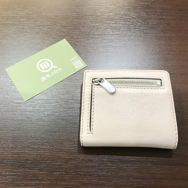大和西大寺のお客様からマークバイマークジェイコブスの財布を買取_01