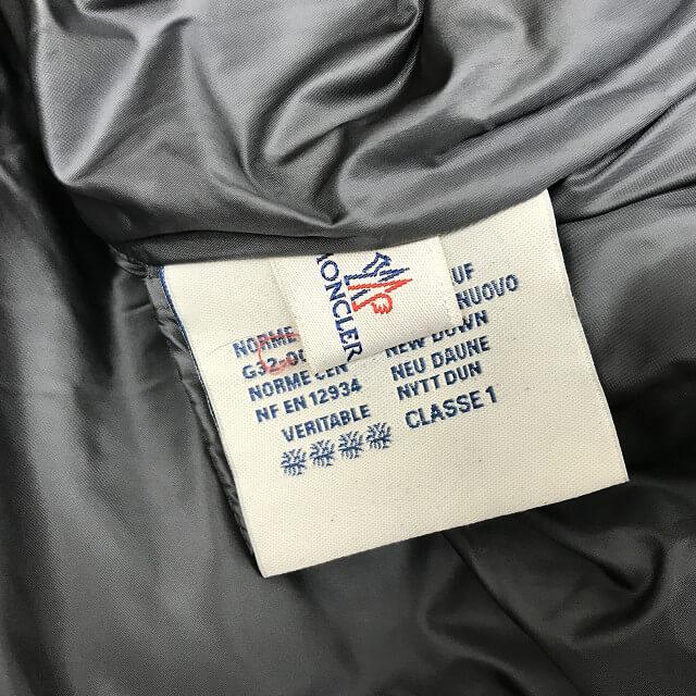 仙台からモンクレール×サカイのダウンジャケット【SERICA(セリカ)】を買取_04