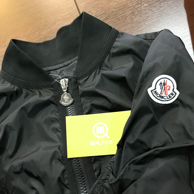 名古屋からモンクレールのナイロンジャケット【VERHUELL】を買取_01
