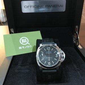 釧路からパネライの腕時計【ルミノール ベース】を買取