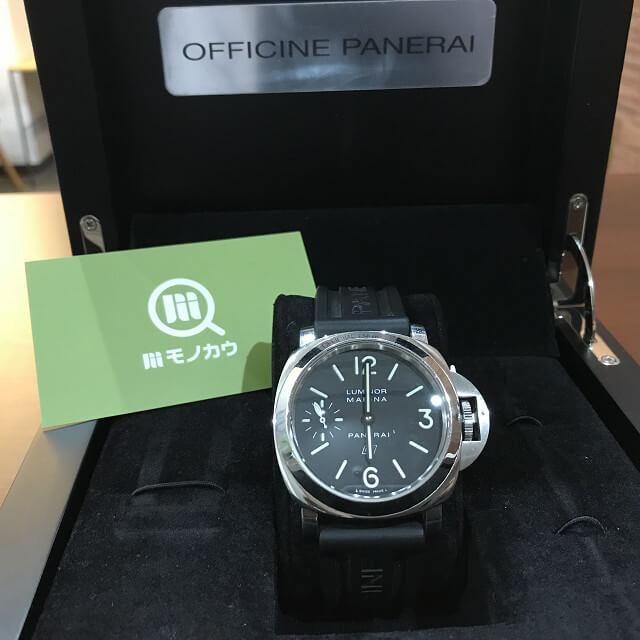 釧路からパネライの腕時計【ルミノール ベース】を買取_01