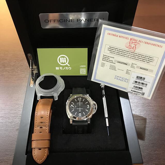 釧路からパネライの腕時計【ルミノール ベース】を買取_04